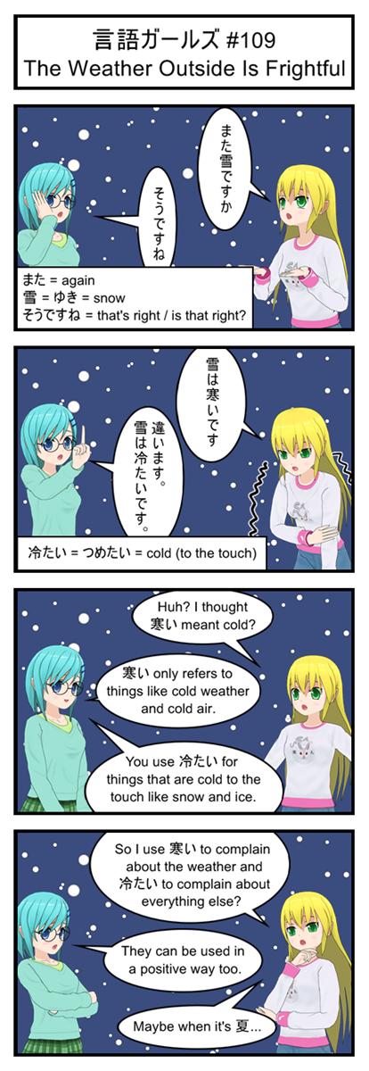 Gengo Girls #109: The Weather Outside Is Frightful
