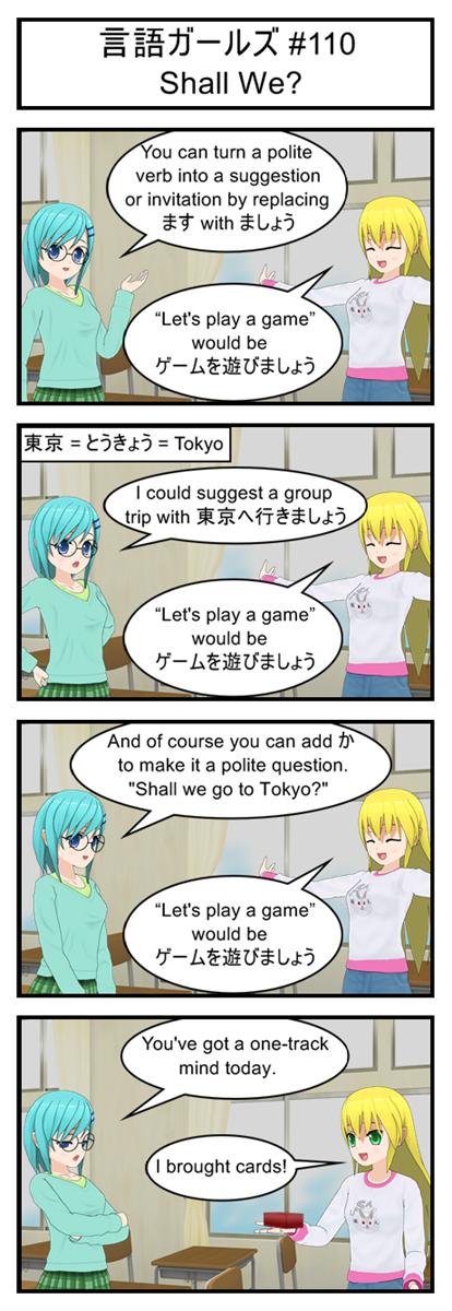 Gengo Girls #110: Shall We?